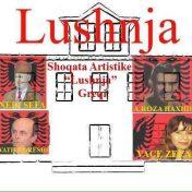 Shoqata kulturore-artistike ''Lushnja''