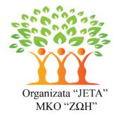 "Organizata ""JETA"""