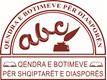 Qendra e Botimeve për Diasporën